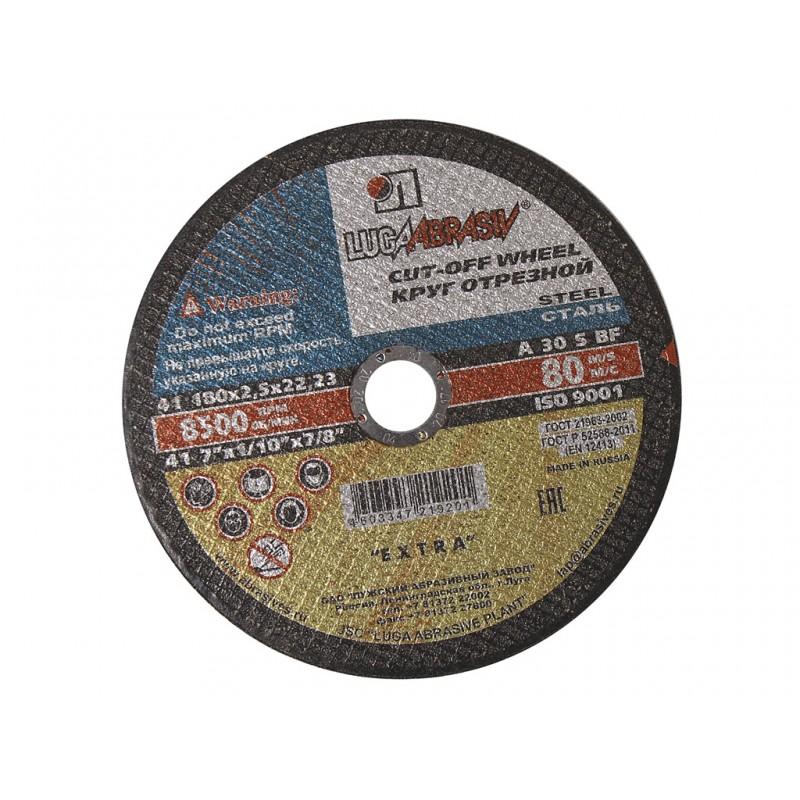 Диск LugaAbrasiv 180x2.5x22.2mm 3612-180-2,5 по металлу