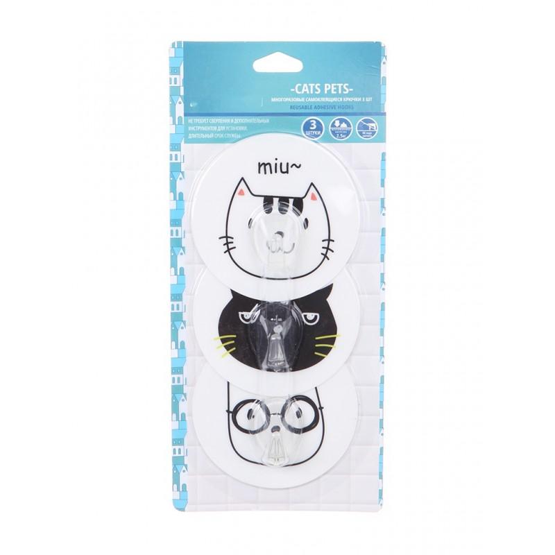 Многоразовые самоклеющиеся крючки Gromell Cats Pets (2 шт) 77M07030