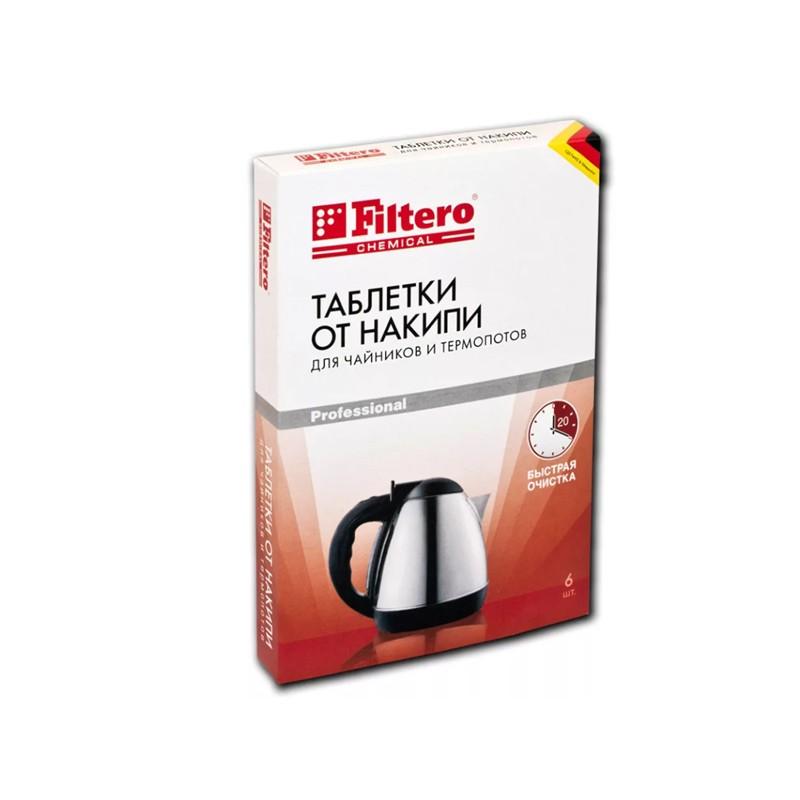 Таблетки от накипи для чайников и термопотов Filtero 604