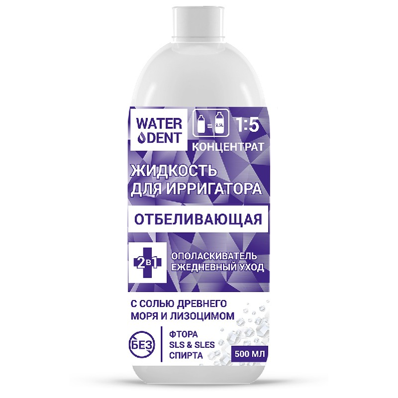 Жидкость для ирригатора Waterdent Отбеливающая 500ml 4605370018394