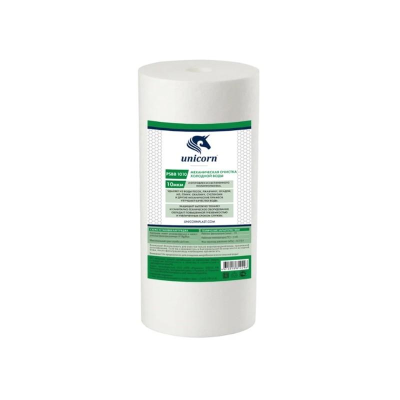 Картридж Unicorn PS BB 1010 для механической очистки воды 10 ВВ 10мкм