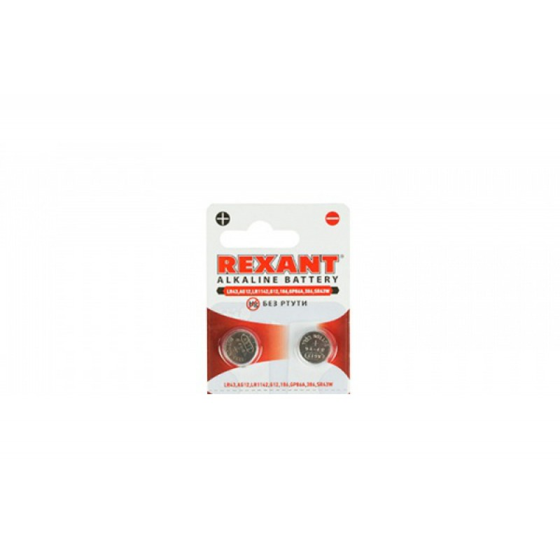 Батарейка Rexant LR43/AG12/LR1142/G12/186/GP86A/386/SR43W 30-1029 (2 штуки)