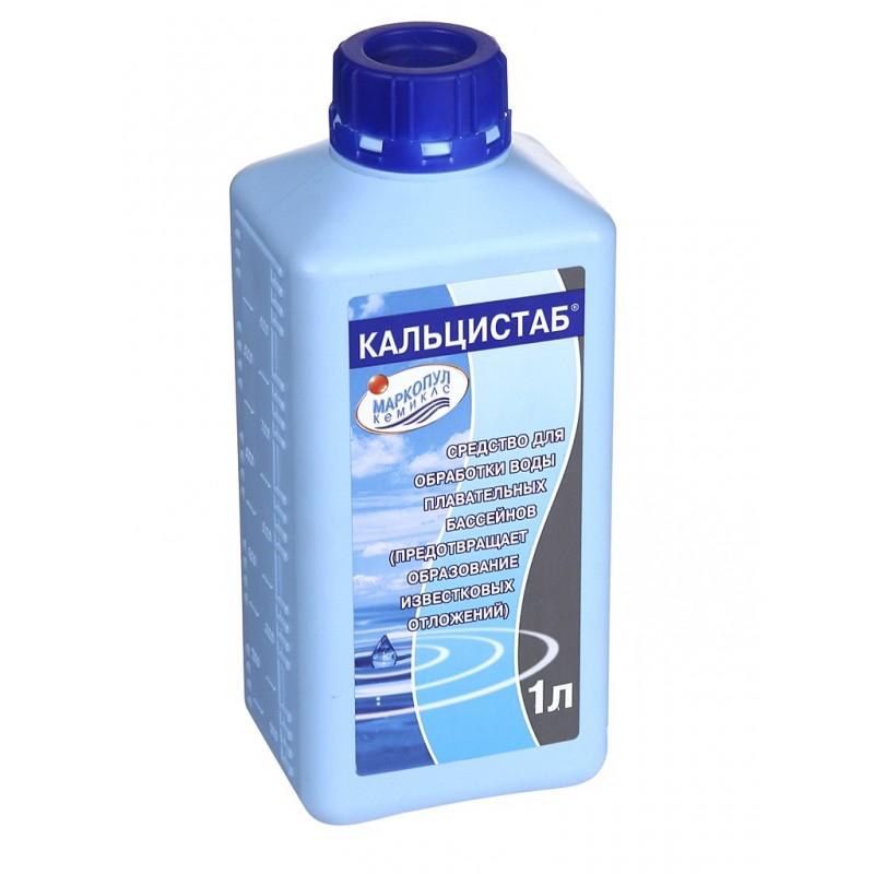 Жидкость для защиты от известковых отложений и удаление металлов Маркопул-Кемиклс Кальцистаб 1л М44