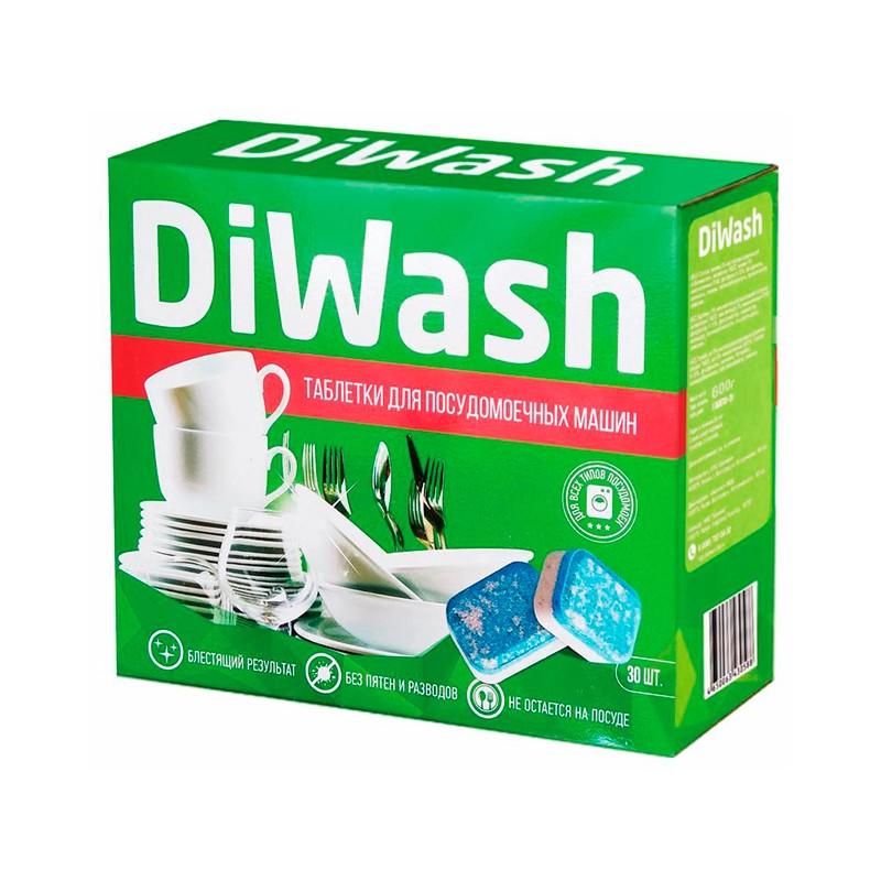 Таблетки для посудомоечных машин DiWash 30шт