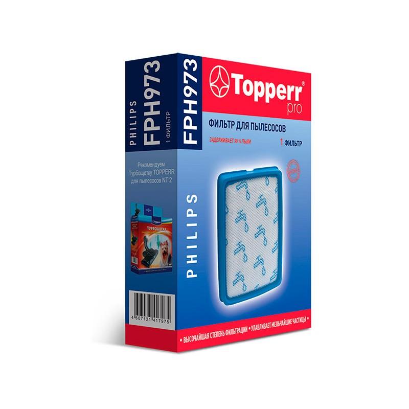 Губчатый фильтр Topperr FPH 973