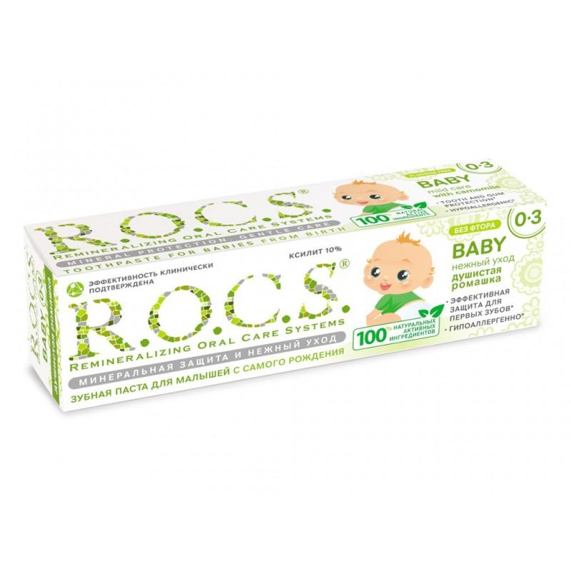 Зубная паста R.O.C.S. Baby Нежный уход Душистая Ромашка 45g 03-01-026
