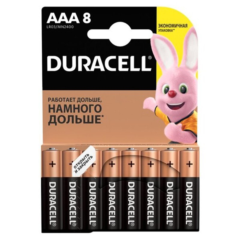Батарейка AAA - Duracell LR03 8BL Ultra Power (8 штук) DR LR03/8BL UL PW