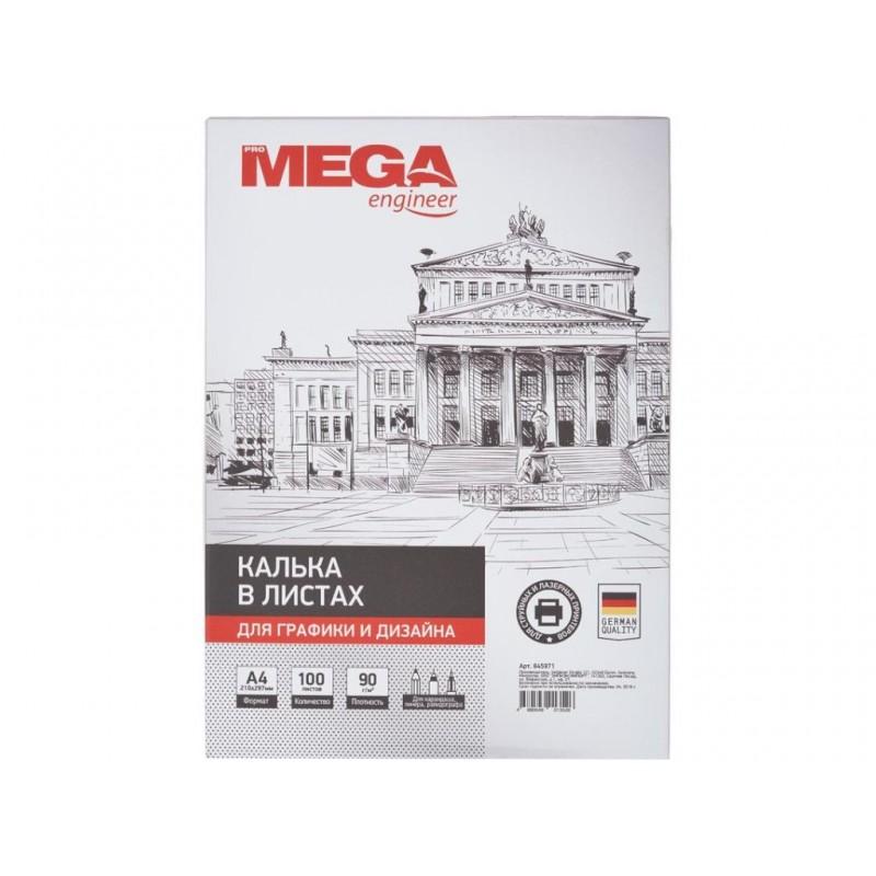 Калька ProMega Engineer А4 90g/m2 100 листов 845971