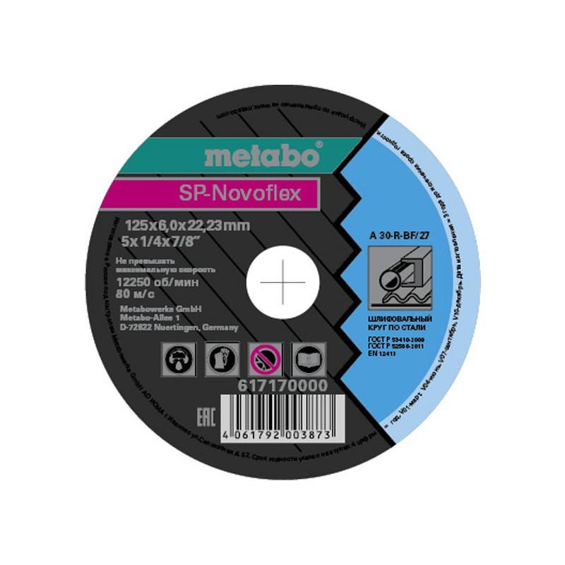 Диск Metabo SP-Novoflex125x6.0 RU Обдирочный для стали 617170000