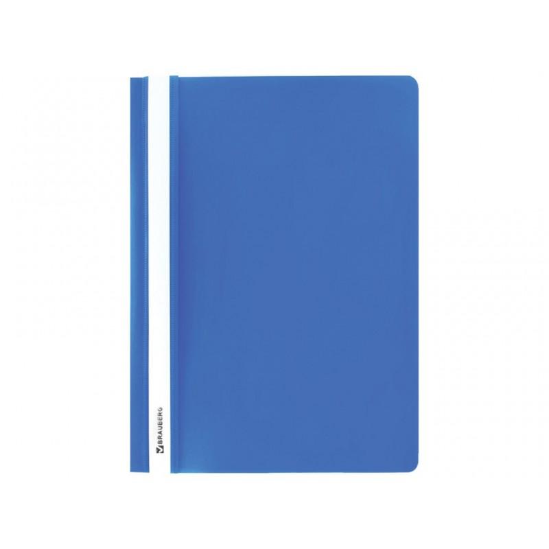 Папка Brauberg Light Blue 220386