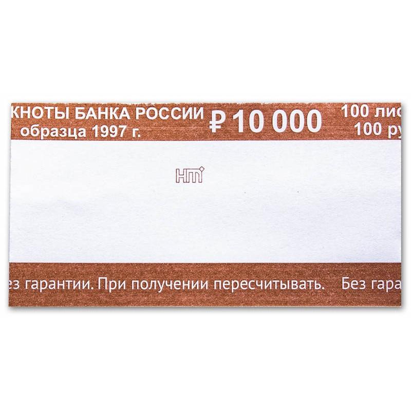 Бандероли кольцевые Новейшие технологии Комплект 500шт номинал 100руб 600519