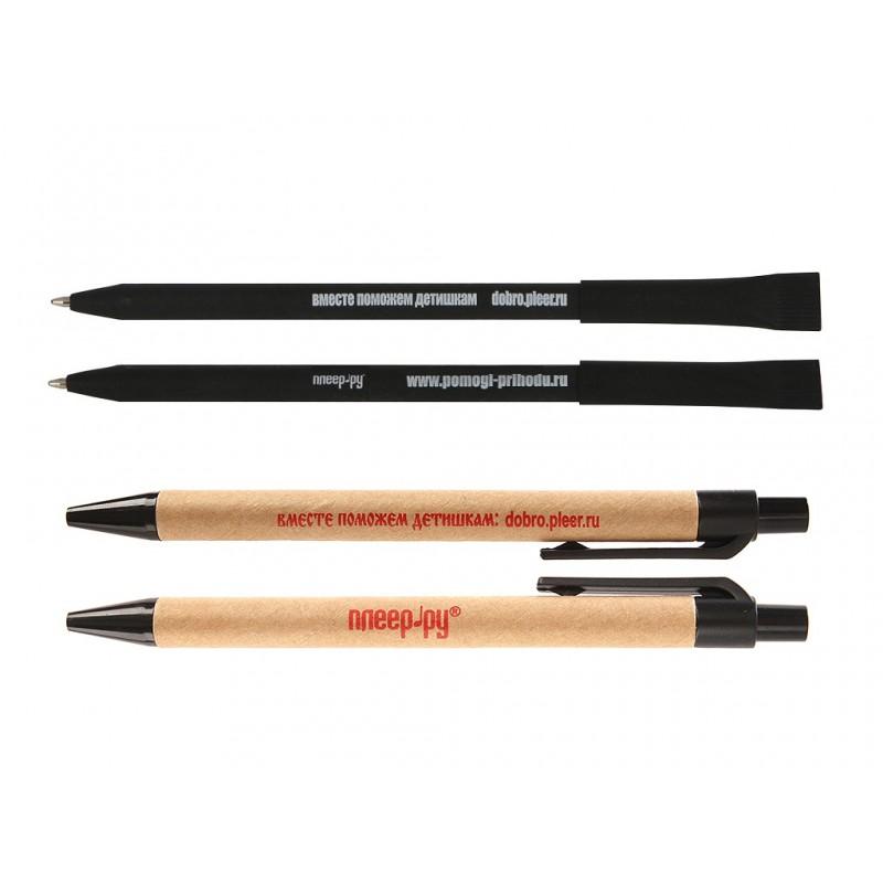 Ручка экологическая =ВМЕСТЕ ПОМОЖЕМ ДЕТИШКАМ= Черная