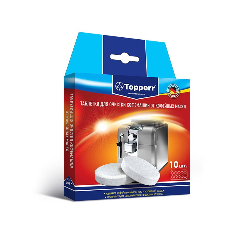 Таблетки для очистки кофемашин от масел Topperr 3037